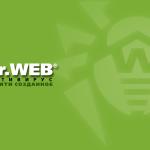 Ключ для Dr.Web на февраль - март - апрель до 05.04.15
