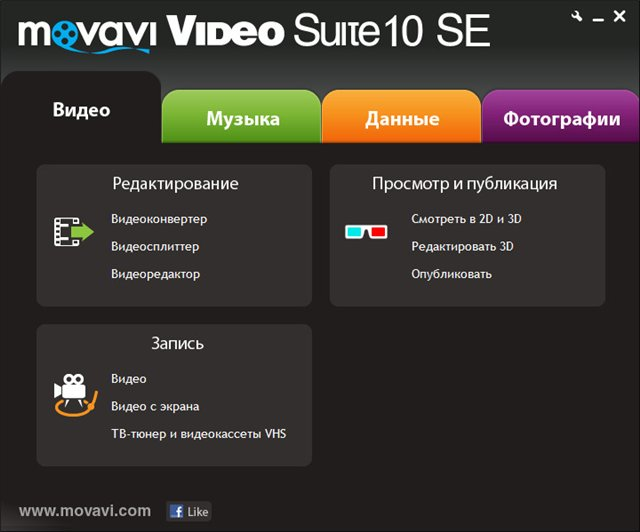 ключ для movavi video 10