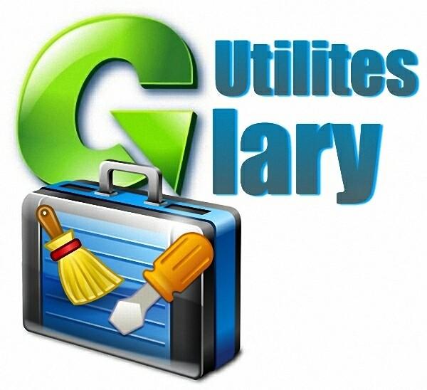 Ключ для Glary Utilities