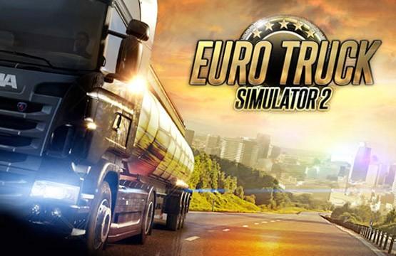 euro truck simulator 2 ключ