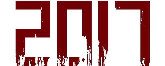 Ключи 2017