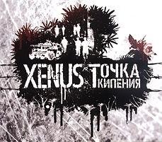 Ключ для Xenus: Точка кипения бесплатно 2017