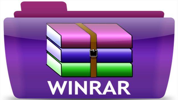Winrar ключ бесплатно скачать