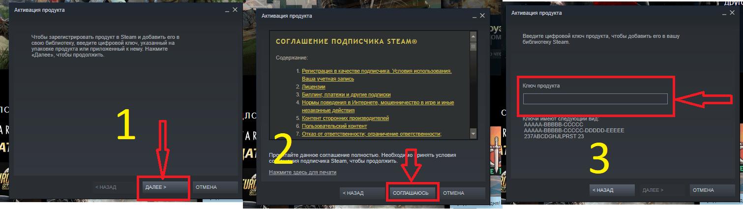 Как активировать ключ в Steam 2019 / как активировать игру в стиме ключем - активация в картинках +100 ключей стим бесплатно для пробы