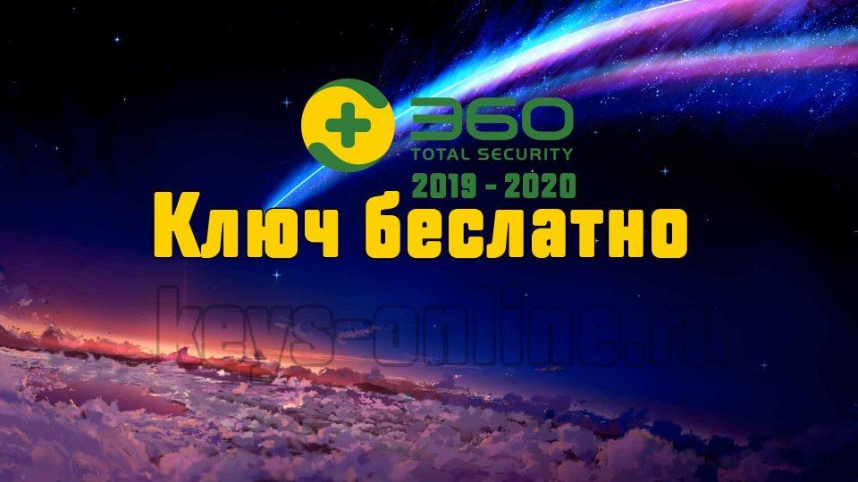 avg internet security 2017 код активации до 2020 года торрент-1