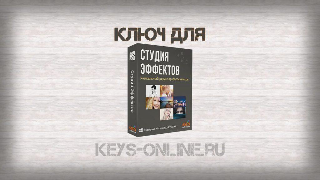 Купить ключ кс го за 50 рублей | CS GO 2018 Стим дешево ...