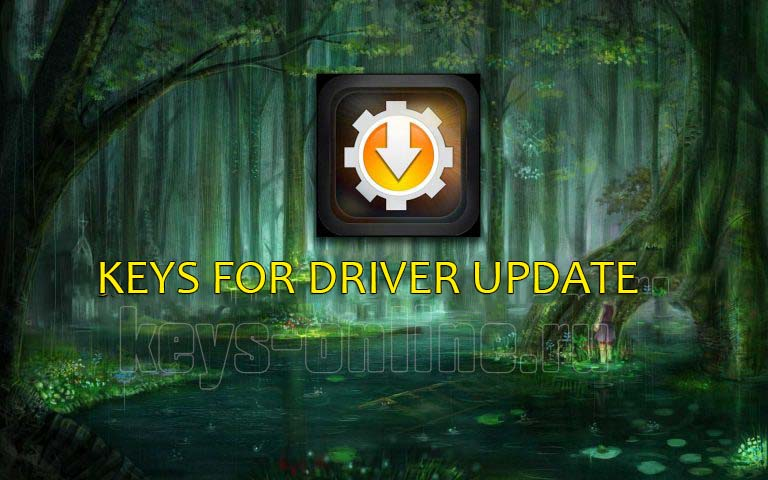 Key for Driver updater