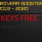 Keys for driver booster 2019 - 2020