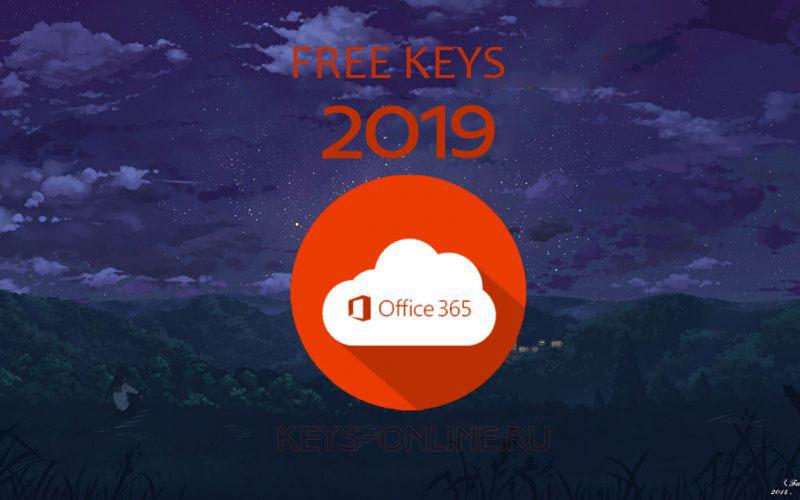 Office 365 License Key - Fresh 2019