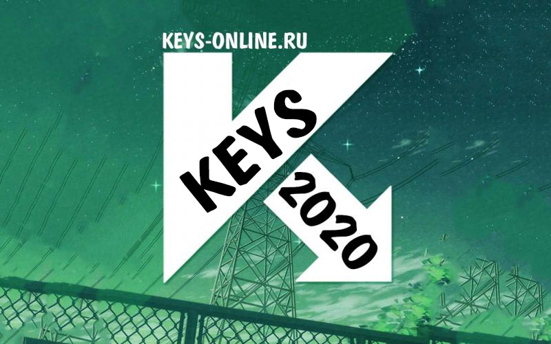 keys-for-kaspersky-2020-March-April