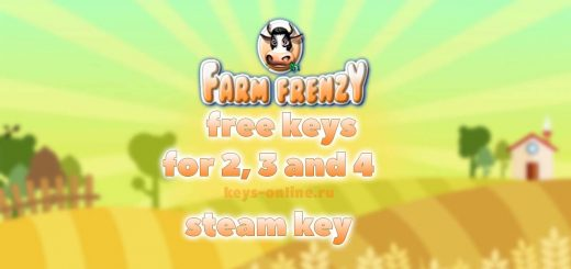 Keys for farm frenzy 2, 3 и 4, 5 - free download
