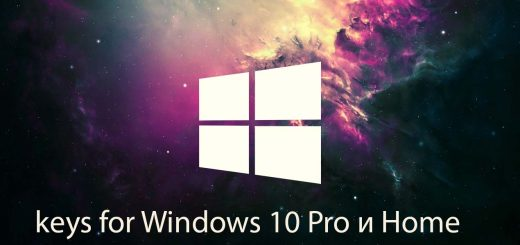 Windows 10 Pro and Home-New key for free 2020-2021