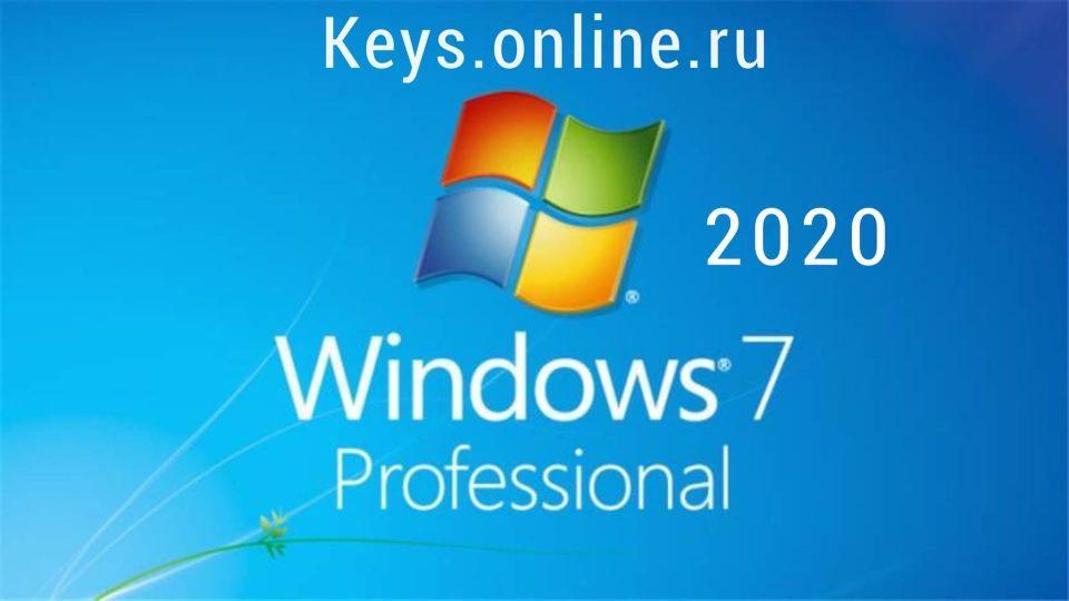 kluch dlya windows7pro