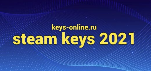 steam keys 2021