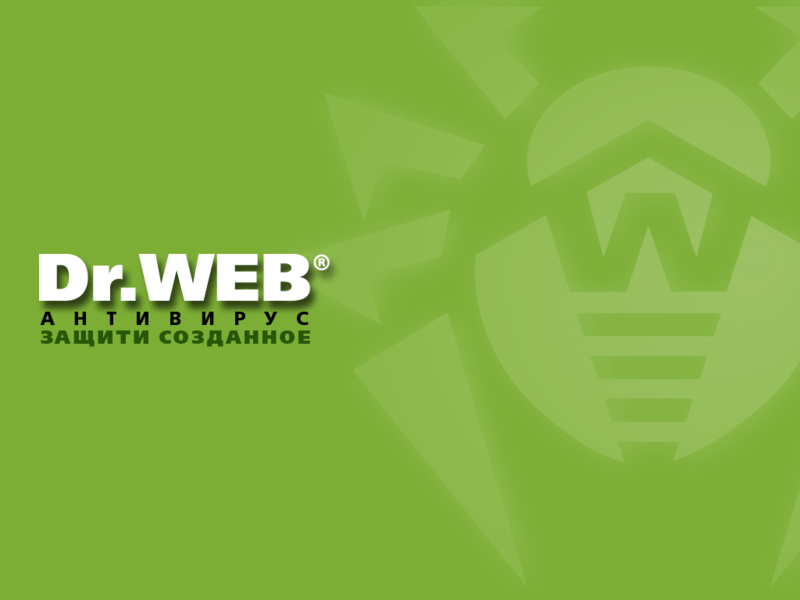 Ключ для Dr.Web на февраль — март (до 20.03.15)