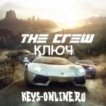 ключ для the crew