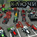 ключ для игры farming 2013