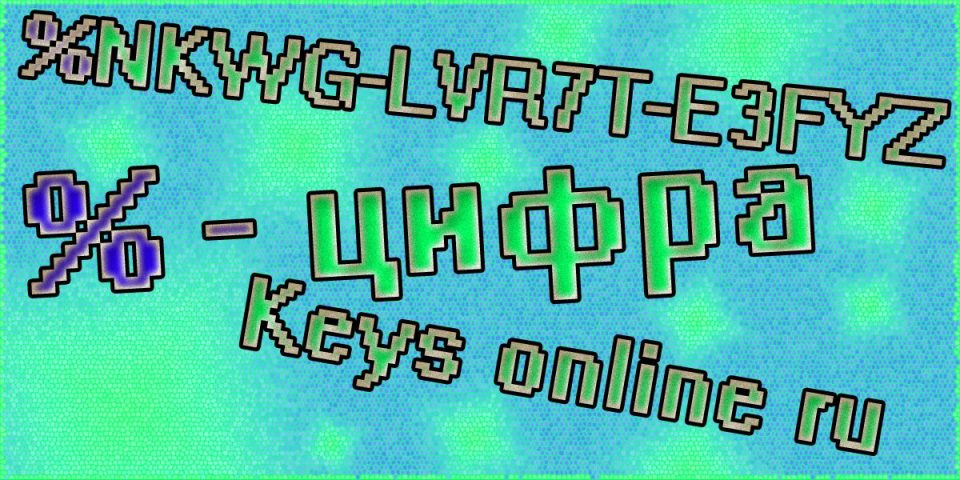 бесплатные ключи стим бот вк