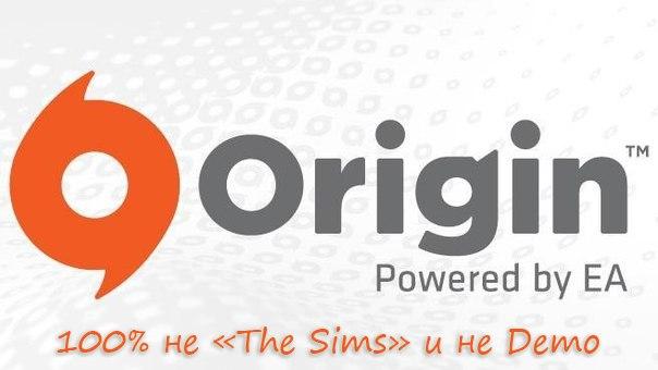 Купить аккаунт Origin за 5 рублей (Без симс, Без демо)