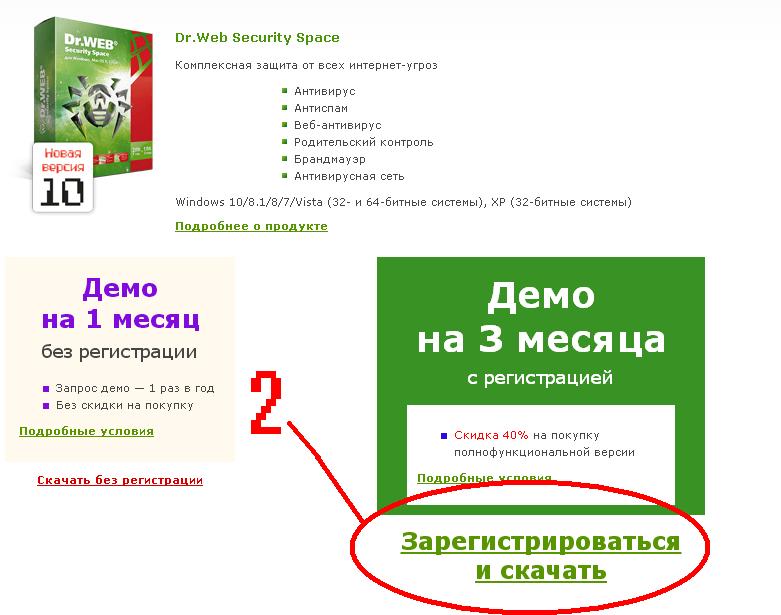 Русское домашнее частное любительское порно видео онлайн