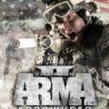 Ключи пользу кого Arma 0 operation arrowhead дарма 0017