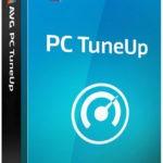 Ключи для AVG TuneUp бесплатно 2017