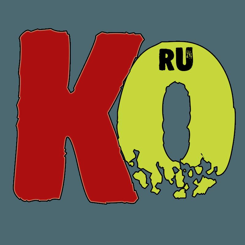 Генератор ключей 2018 - скачать