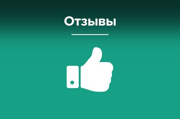 Отзывы Keys-online.ru