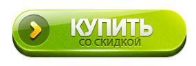 Ключ для Artifact / артефакт key бесплатно