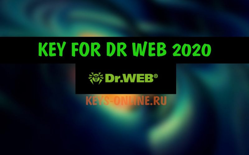 keys for dr web 2020