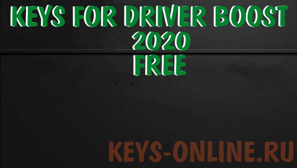 KEYS FOR DRIVER BOOST 2020
