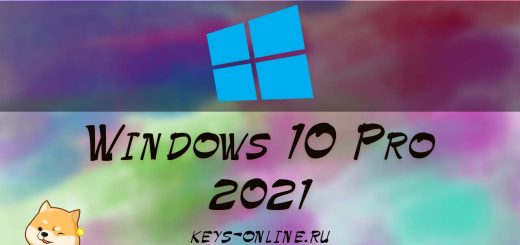 kljuchi-dlja-windows-10-pro-na-2021-god